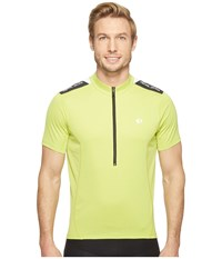 Pearl Izumi Quest Jersey Citron Men's Clothing Yellow