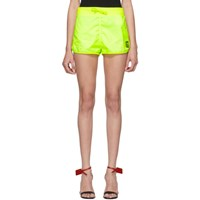 Off White Yellow Sporty Shorts