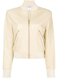Chanel Vintage Cropped Bomber Jacket Nude And Neutrals