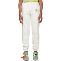 Off White Stencil Lounge Pants