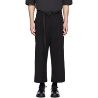The Viridi Anne Black Wide Leg Trousers