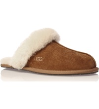Ugg Scuffette Ii Slippers Brown