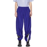 Y Project Blue Oversized Lounge Pants