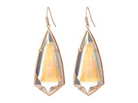 Kendra Scott Caroline Earrings Rose Gold Brown Mother Of Pearl Earring