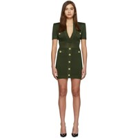 Balmain Khaki Short Sleeve V Neck Dress