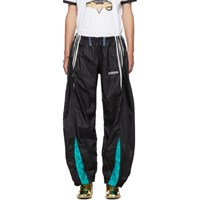 Bless Black And Blue Overjogging Jeans Track Pants