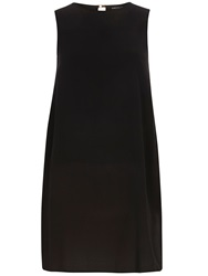 Dorothy Perkins Long Line Camisole Black