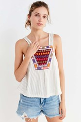 Urban Outfitters Uo Serena Swing Cami Ivory