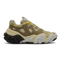 Acne Studios Brown Bolzter W Sneakers