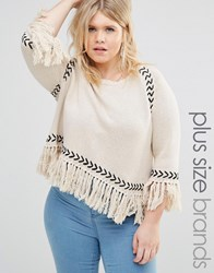Alice And You Jumper With Contrast Knit Detail Tassel Hem Cream