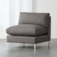 Cb2 Cielo Ii Armless Chair