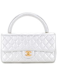Chanel Vintage Quilted Tote Metallic