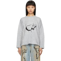 Off White Silver Bubble Sweater