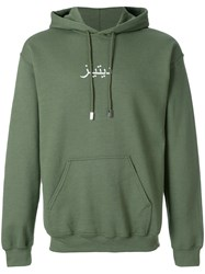 Blood Brother 4X4 Hoodie Cotton Green