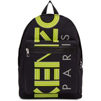Kenzo Black Large Reflective Logo Backpack