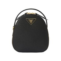 Prada Odette Backpack Black