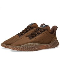 Adidas X C.P. Company Kamanda 'Made In Italy' Green