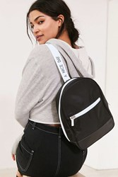 Urban Outfitters Lizzie Backpack Black