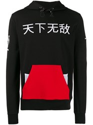 Plein Sport Colour Block Hoodie Black