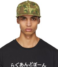 Rag And Bone Green Camo Dylan Baseball Cap
