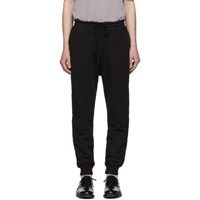 Haider Ackermann Black Perth Jogger Lounge Pants