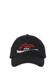 Vetements Cocaine Embroidered Cotton Baseball Hat Black