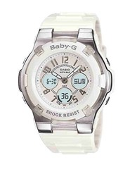 G Shock Ladies Ana Digi Baby Watch White