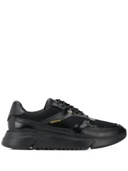 Axel Arigato Ridged Sole Sneakers Black