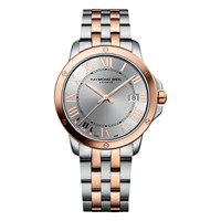Raymond Weil 5591 Sb5 00658 Men's Tango Two Tone Bracelet Strap Watch Rose Gold Silver