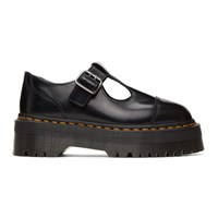 Dr. Martens Black Leather Pulley Mary Janes