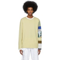 Acne Studios Beige Easton T Shirt