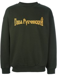 Gosha Rubchinskiy Embroidered Logo Sweatshirt Green