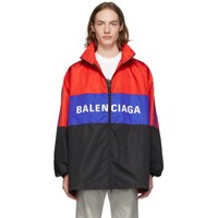 Balenciaga Red Ripstop Jacket