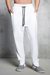 Forever 21 French Terry Zipped Sweatpants Cream