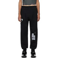 Enfants Riches Deprimes Black Assemblage Lounge Pants