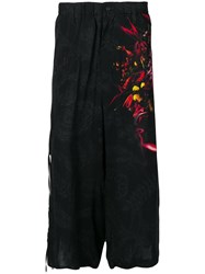 Yohji Yamamoto Gather String Loose Trousers Black