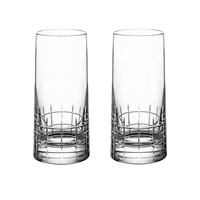 Christofle Graphik Highball Glasses Set Of 2