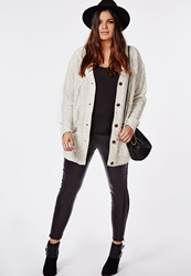 Missguided Size Longline Chunky Knit Cardigan Cream