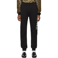 Versace Black Logo Sweat Pants