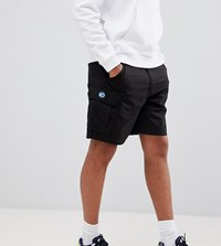 Craghoppers Discovery Cargo Short Black