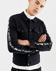 Only And Sons Denim Jacket With Japan Side Stripe Black