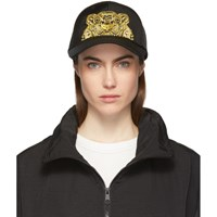 Kenzo Black Tiger Chinese New Year Cap