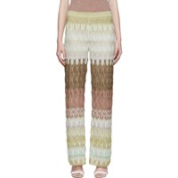 Missoni Multicolor Pull On Lounge Pants