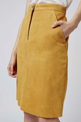 High Waisted Judo Skirt By Boutique Ochre