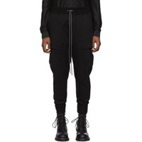 The Viridi Anne Black Cargo Lounge Pants