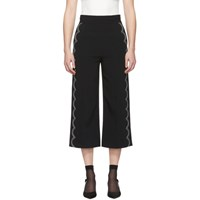 Red Valentino Black Scallop Embroidered Trousers