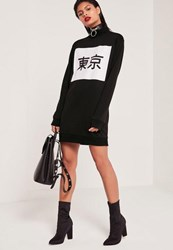 Missguided Petite Black Tokyo Graphic Print Sweater Dress