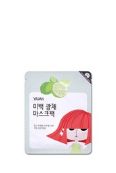 Forever 21 Yadah Brightening Mask Pack Green