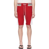 Greg Lauren Red Borg Shorts