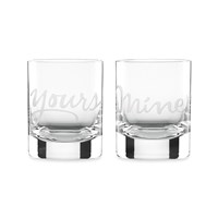Kate Spade Two Of A Kind Mine And Yours Dof Tumblers Set Of 2